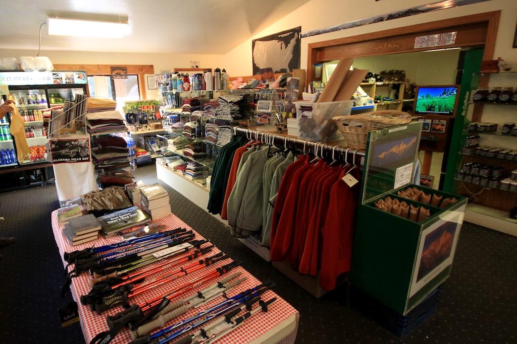 Inside the Portal Store