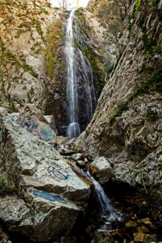 Bonita Falls 10