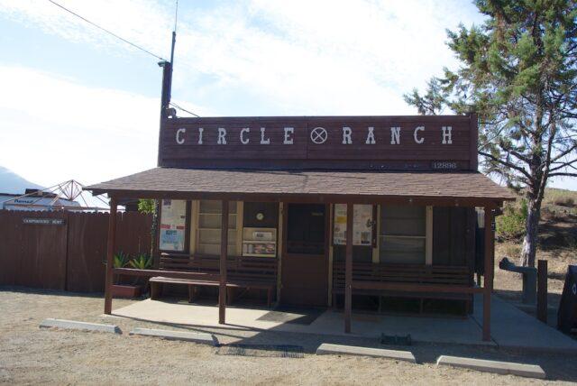 Circle X Ranch 6