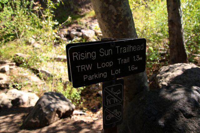 Solstice Canyon 8