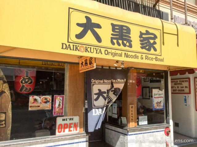 Daikokuya-7
