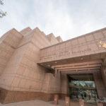 Museum of Tolerance in Los Angeles